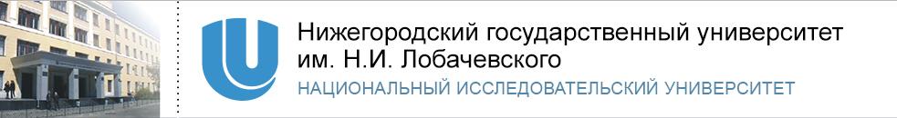 http://www.unn.ru/images/header_summer.jpg