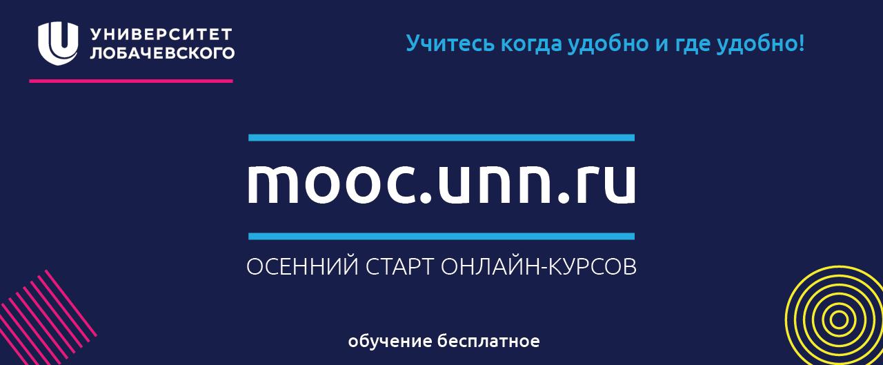online_kourse