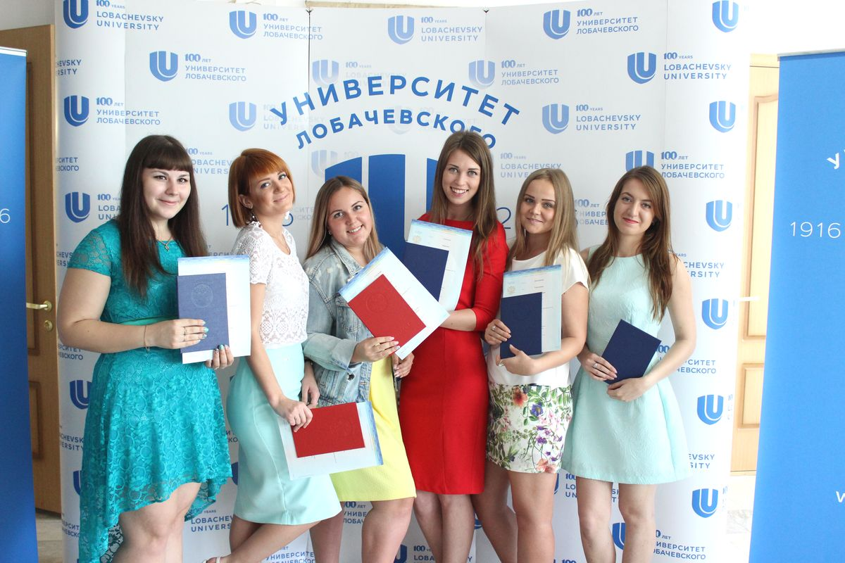 Русский институт 1 18 18 фотография