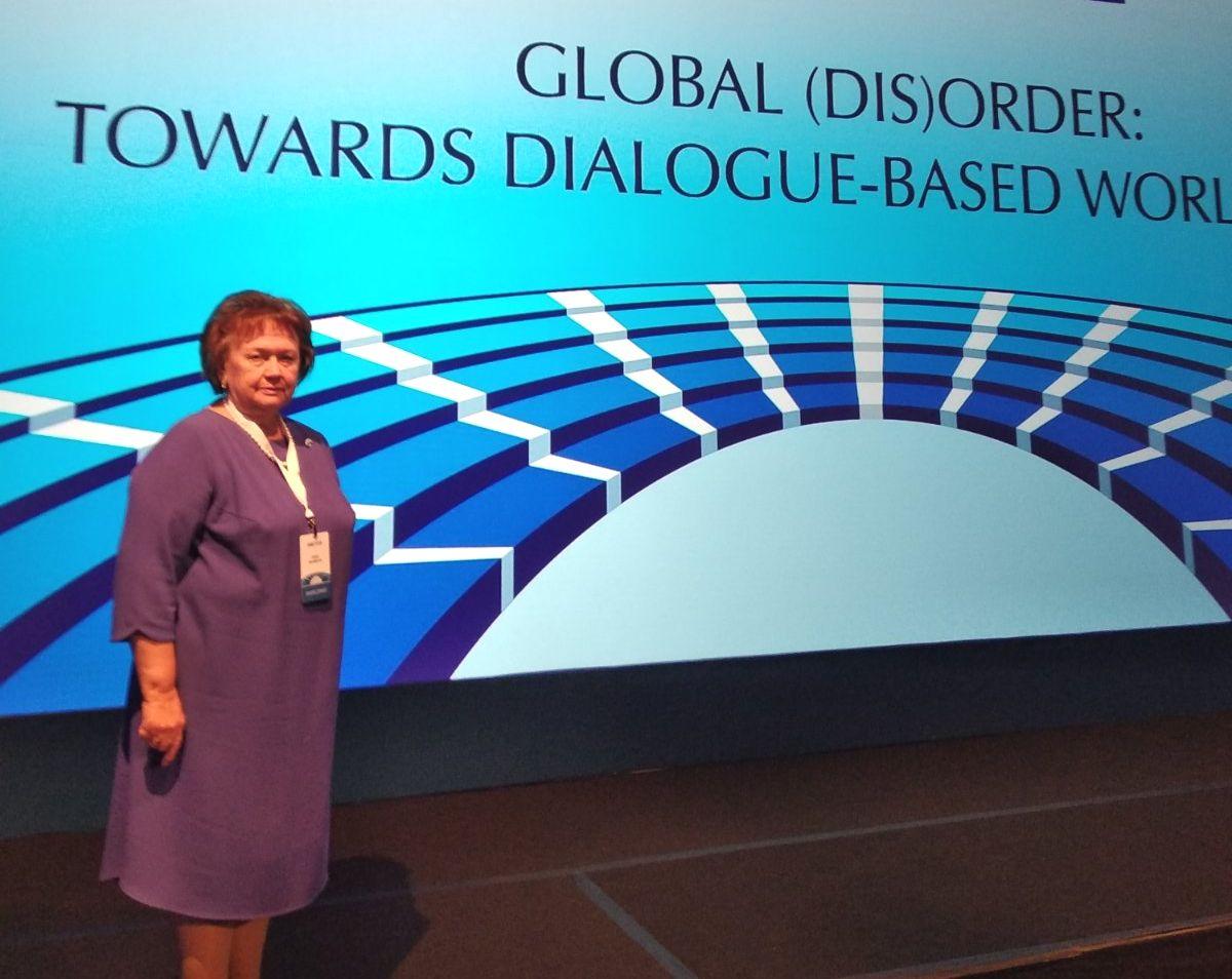 Профессор Ольга Савинова приняла участие в работе форума «Диалог цивилизаций»