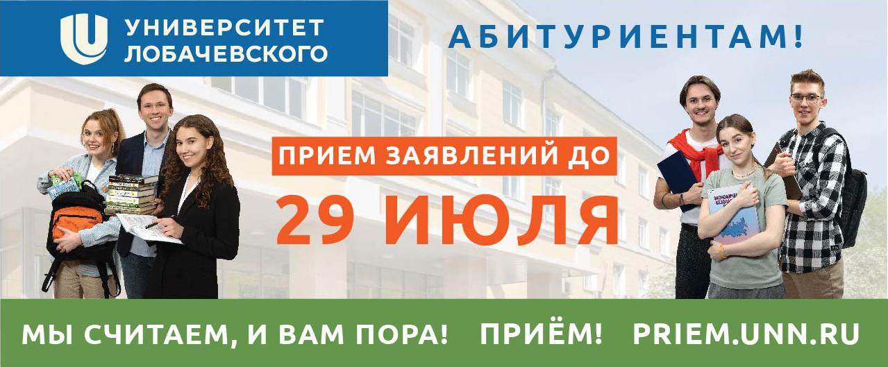 202107_priem_07-14